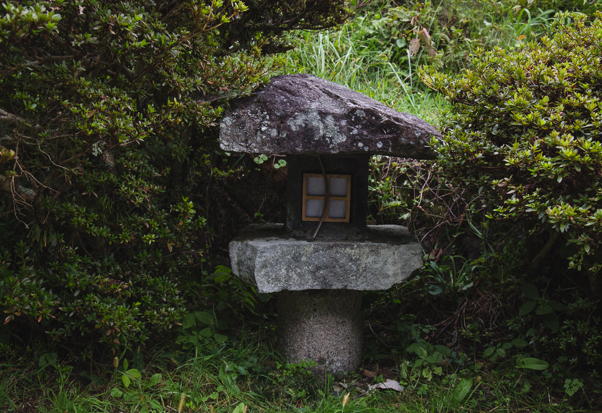 nakasendo-1-of-1-30