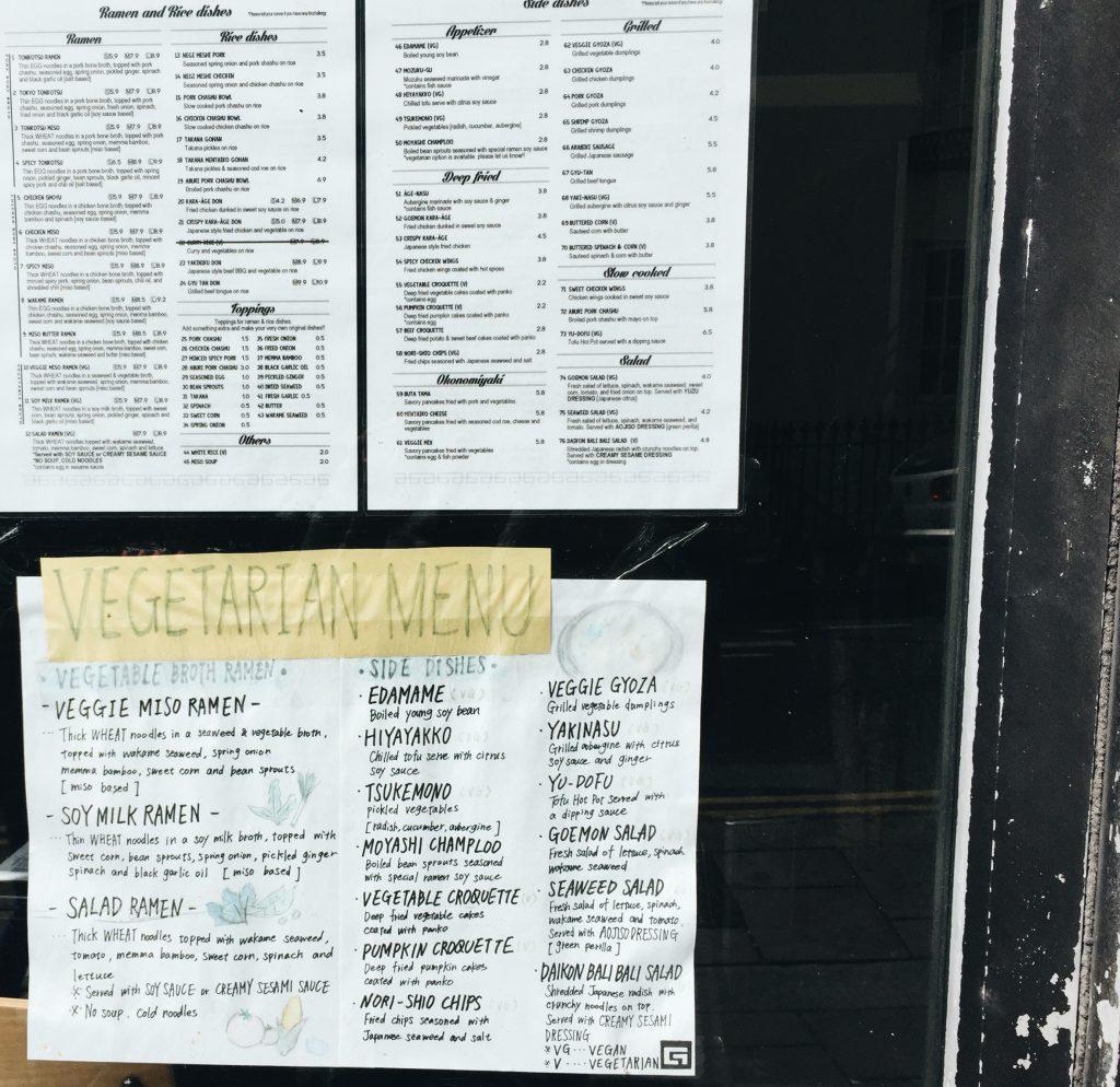 Goemon ramen Brighton menu